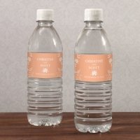 Forget Me Not Personalized Water Bottle Labels