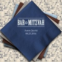 Bar Mitzvah Printed Napkins